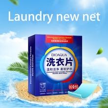 120 шт. новая формула листы для стирки Nano концентрированный стиральный порошок для стиральной машины, прачечной очиститель чистящее средство
