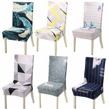 Fundas elásticas de Spandex con estampado geométrico, fundas de asiento multifuncionales para sillas, fundas de asiento para banquetes de Hotel y bodas