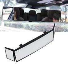 Новое зеркало заднего вида Автомобильный зажим на зеркало заднего вида широкоугольный линза выпуклое зеркало безопасность вождения