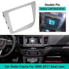 2 DIN автомобильный стерео радио gps навигационная пластина Панель рамка Fascias внутренняя отделка для сиденья Леон 2005-2011 левая рука вождения LHD