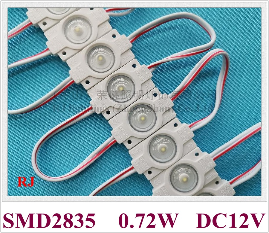 0 72W injection LED module lamp light advertising light with lens DC12V 1led 34mm 19mm SMD
