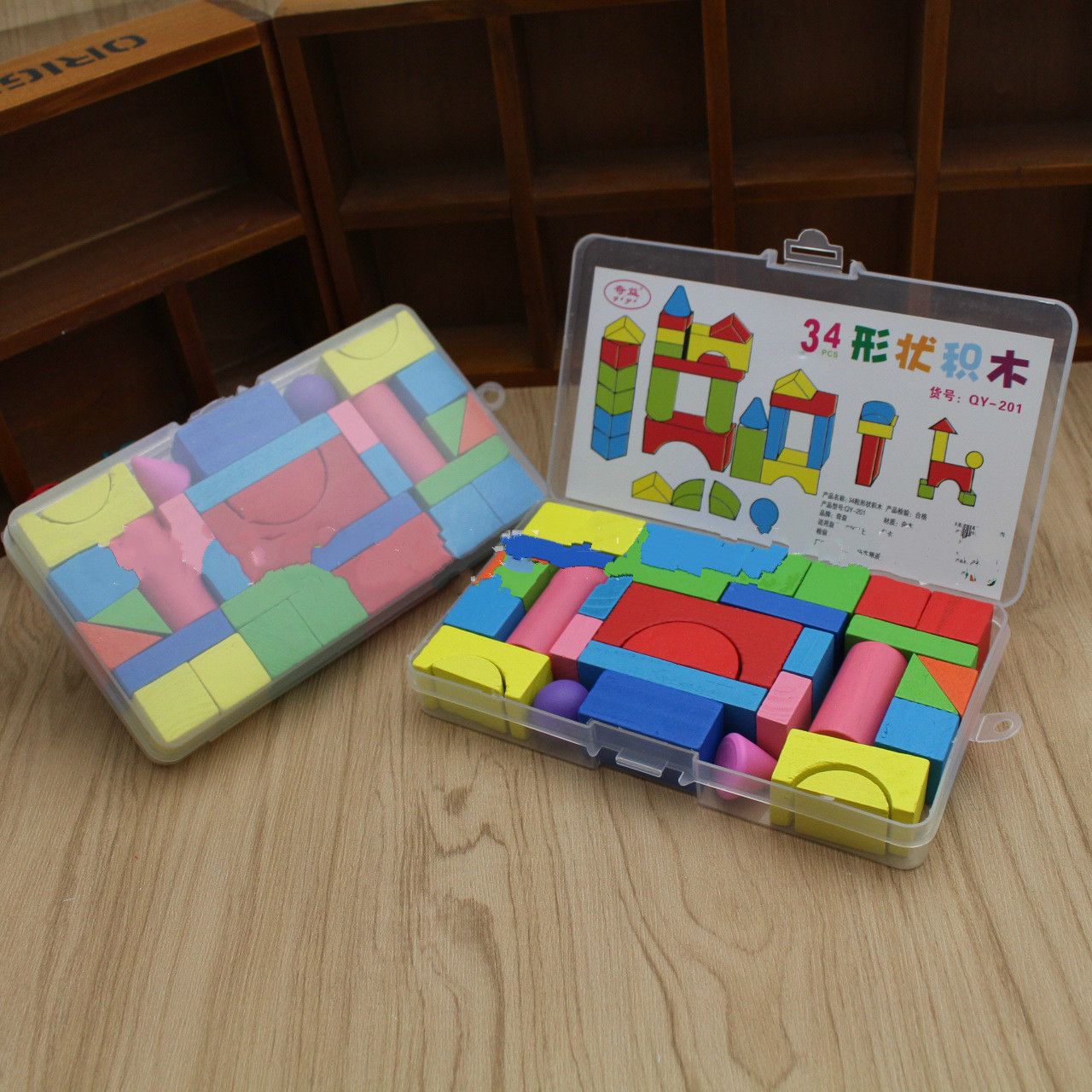 34pcs Wooden Castle Architecture Children's Early Education Toys Enlightenment Shapes Combination And Boxes