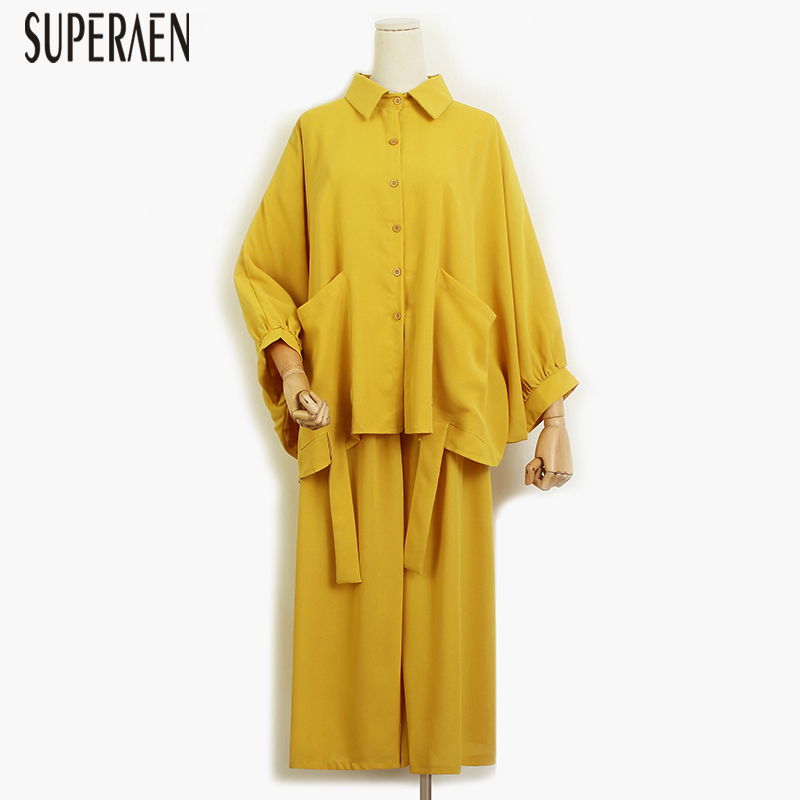 SuperAen Fashion Women s Sets New 2019 Solid Color Bat Sleeve Chiffon Shirt Female Europe Casual