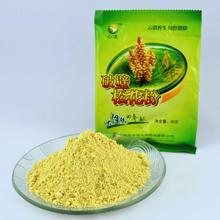 1 Bag Wild Harvested Shell-broken Pine Pollen Powder 1.76oz 50g Bag – 99% Cracked Cell Wall Pine Pollen Health Food