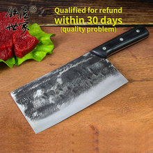 kitchen knives 8 inch stainless steel Slicing knife handmade chef knives meat cleaver Kitchen Knife кухонные ножи