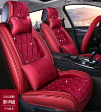 TO YOUR TASTE car seat covers for Chery tiggo qq qq3 qq6 a1 x1 m1 Eastar Eastar Cross Fulwin Cowin E5 E3 tiggo3 tiggo5 tiggo5x 2 pcs linen car seat covers for chery qq fl a1 a3 a5 e3 tiggo seat covers car accessories styling