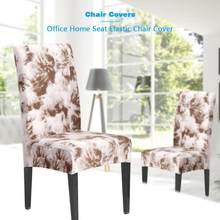 Terrific Compare Prices On Chair Cover Removable Elastic Pattern Creativecarmelina Interior Chair Design Creativecarmelinacom