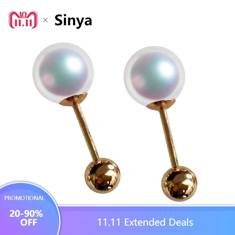 Sinya Natural Round pearls 18k gold beads stud earring for women screw gold ball tight design DIY wear earring 2018 fashion sale classic minimalist ball 18k gold bead stud earring for womens man girls diameter 3 4 5mm optional real au 750 stud earring