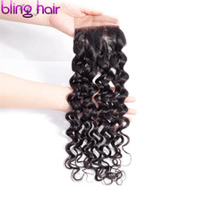 Bling Hair 4*4 Water Wave Hair Lace Closure Brazilian Human Hair Closu