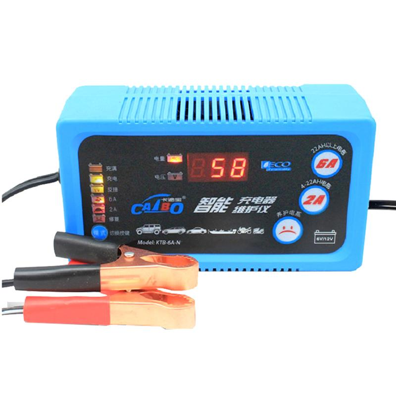 6V/12V Battery Charger For Automobile Motorcycle And Battery With AU Plug|  - title=
