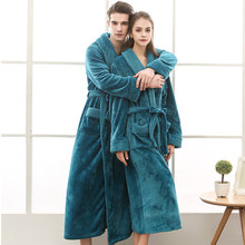 Men Women Terry String Bathrobe Autumn Winter Lovers Neutral Simple Home Loose Flannel Robes