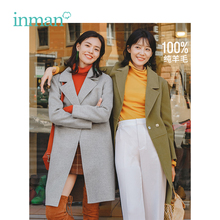 INMAN Winter New Arrival Female Solid Color Lapel Loose Casual Woman Warm Wool Coat
