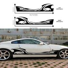 2 pcs Car Body Vinyl Sticker Black Wave pattern design waistline sideways printing for 350Z Truck