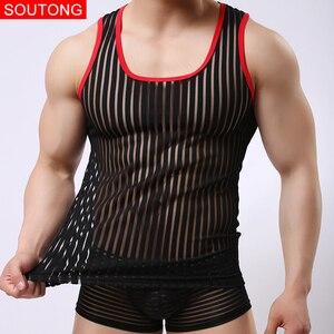 Image 1 - Débardeur Sexy pour hommes en maille, respirant, en filet, sous vêtements, vêtement dété, bx06