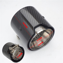 1 Piece Air inlet OD 73MM length 90MM Glossy Carbon Fiber Exhaust tip M Performance exhaust pipe for BMW F82 F83 M5 F10