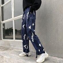 #5042 Harajuku Streetwear Hip Hop Pants For Women Loose Fashion Thin Summer 2019 Harem Joggers High Waist Trousers