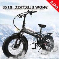 Складной электрический велосипед 20 дюймов Снежный велосипед скрытые рамки литиевой батареи штанга для снятия велосипедных колес скорость