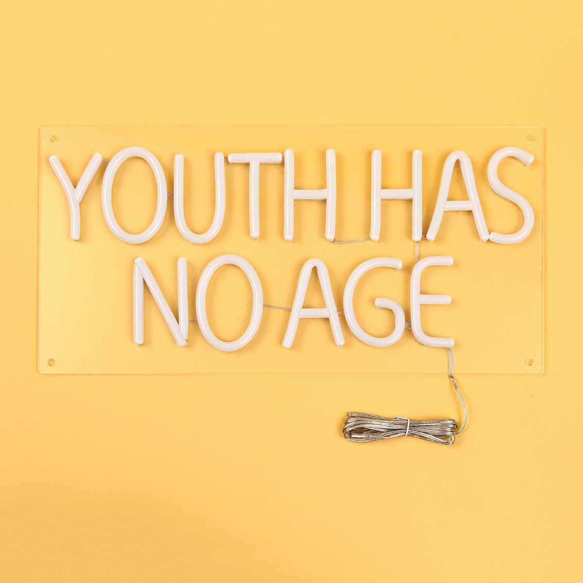 若者がありません年齢ネオンサイン Led チューブランプ視覚アートワークバー壁の装飾ライトボードホームオフィス装飾 100-240 V