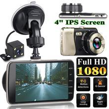 4 pollici Dual Lens Macchina Fotografica HD 1080 P Dell'automobile DVR Del Veicolo di Video Dash Cam Recorder G-Sensor Video Recorder HD Lens Doppia Fotocamera