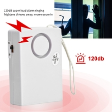 120dB сенсорный датчик охранной сигнализации дома путешествия двери окна охранной сигнализации