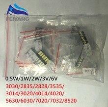 1000 قطعة/الوحدة 1 واط 2 واط SMD LED عدة 3 فولت/6 فولت 2835/3030/2828/3535/5630/7020/7030/4020/4014/7032/الباردة الأبيض للتلفزيون الخلفية الخرز 10 * 100LG