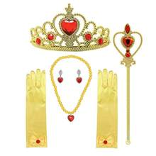 Princess Crown Wand Necklaces Gloves Tiara Birthday Gift Xmas Presents for Girls(China)