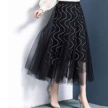 Streetwear harajuku tutu skirt vintage women clothes 2019 high waist tulle long skirts summer chiffon plus size maxi