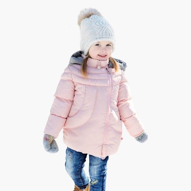 Куртка швейная Sweet Berry для девочек