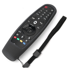 Remote Case for for LG TV Series Protective Silicone Cover A