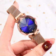 Luxury Women Watches Rose Gold Magnet Clasp Wrist Ladies Fashion Stainless Steel Starry Sky Rhinestone Quartz Watch