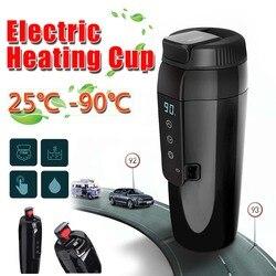 12V 350ml vehículo taza de calefacción eléctrica portátil viaje calefacción hervidor de agua caldera café té leche taza calentada fideos empapados