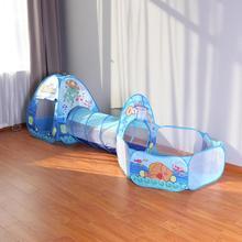3 в 1 набор складной большой бассейн дети ползают туннель+ игровые палатки+ детский бассейн с океанским шариком детские игровые игрушки детский игровой набор «Дом»