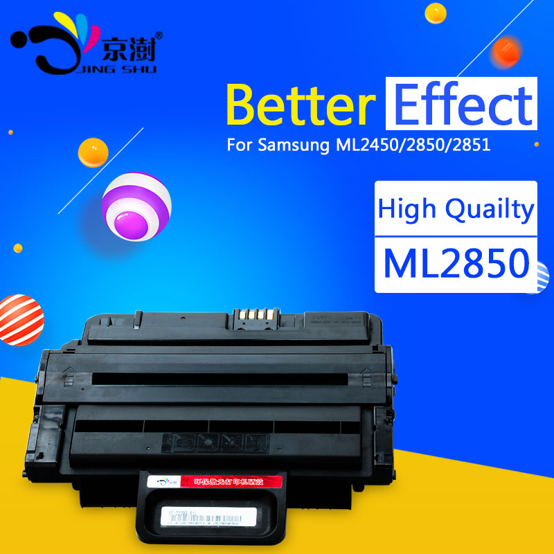 1pcs ML D2850B ML2850 compatible toner cartridge for Samsung ML 2850 2851 ML 2850 2851 printer