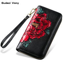 Wallet female long section 2019 new Korean version of the first layer of leather large capacity peony zipper ladies leather the first layer of crazy horse leather money man card wallet zipper coin large loading capacity 1007