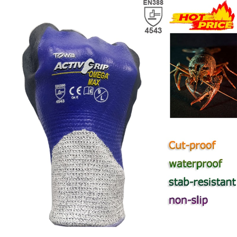 Fishing Gloves Rubber Cut-proof Gloves Wear-resistant Waterproof Non-slip Puncture Outdoor Riding Cut-proof Test Level5 1pair