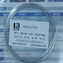 diameter 2mm soldering wire roll welding wire for welding aluminum and copper free shipping цена