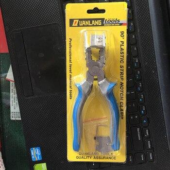 Плоскогубцы для труб с прямым углом 90 градусов, резак для труб из ПВХ, PE, пластика, ножницы для домашнего декора, сантехника