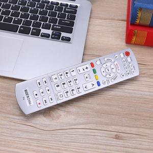Image 4 - Replacement for Panasonic N2QAYB001010 N2QAYB001011 Remote Control Silver
