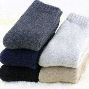 Image 2 - Męskie wełniane skarpety zimowe grube ciepłe skarpety wysokiej jakości ciepłe wełniane skarpety męskie modne prezenty dla mężczyzn wełniane skarpety merino 1 para