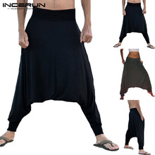 Cool Ninja Thai Mens Cross-Pants Male Harem Trousers Baggy Drop Crotch Pants Wide Legs Loose Fitness Joggers Dance Masculina