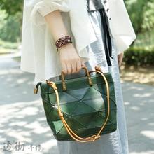 Vintage Women Small Tote female retro leather Literary shoulder bags personality geometric stitching black Manual handbags Japan