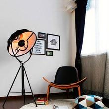 Modern Loft LED Floor Lamp Classic Light Photography Lights Adjustable Satellite Shape Photo Studio Living Room Stand