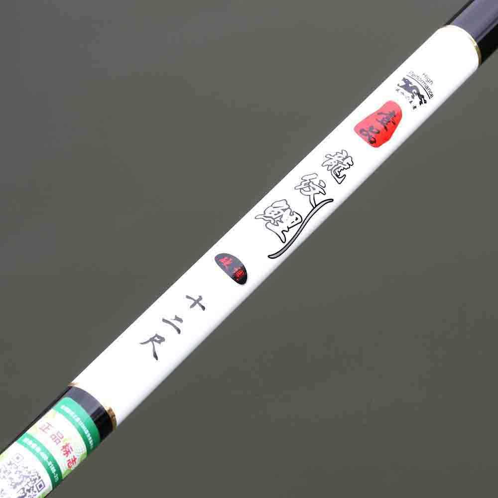 JOSBY рыболовная удочка стержни 2,7 ~ 7,2 м углеродное волокно телескопическая опора для удочки фидерное удилище для ловли карпа Tenkara, olta, 1pclot