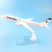 Hadiah Pesawat Pesawat Pesawat