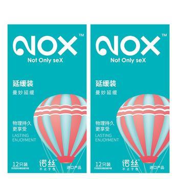 6ad82e9f1fef NOX 12 шт натуральные резиновые презервативы для пениса для мужчин  удовольствие Женская контрацепция для задержки эякуляции
