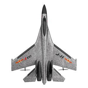 Image 5 - A100 J11 epp 340mm wingspan 2.4g 3ch rc avião asa fixa aeronaves construído remover controle avião brinquedos crianças presente de aniversário