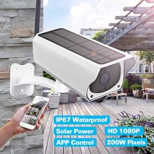 1080P HD Wifi Wireless Camera Home Security Surveillance Waterproof Outdoor Solar Camera IR Night Vision Audio Camera Speaker(China)