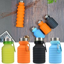 2019 New Creative Squeezed Adjustable Water Bottles