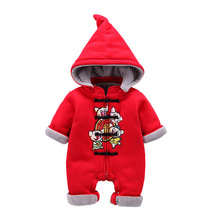 Chinese Style Baby Girls Clothes Infant Bebe Cotton Thicken Hooded Snowsuit For New Years Boys Warm Rompers