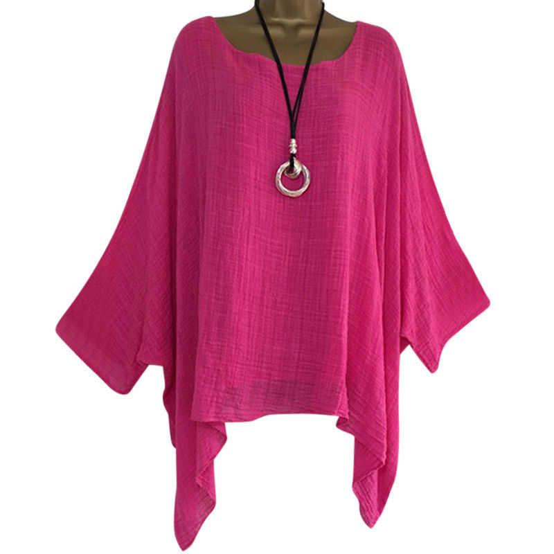 女性シャツ特大ルーズバットウィングロングスリーブシャツだぶだぶ無地プラスサイズの夏の女性はブラウスファッションシュミーズ